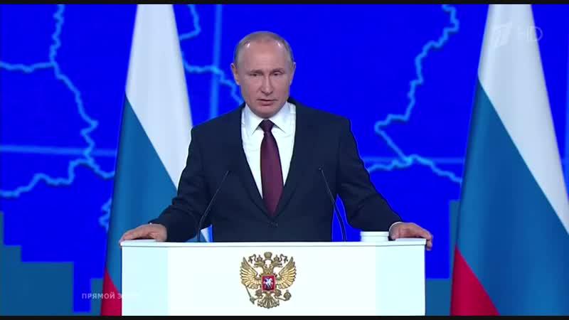 Аксиома суверенности России