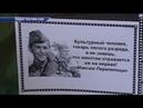 В Республике продолжается цикл мероприятий «Будем жить», приуроченных к юбилею Леонида Быкова