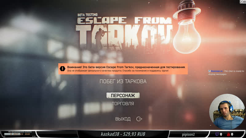Escape from Tarkov Новогодний розыгрыш уже скоро, не упусти свой шанс!