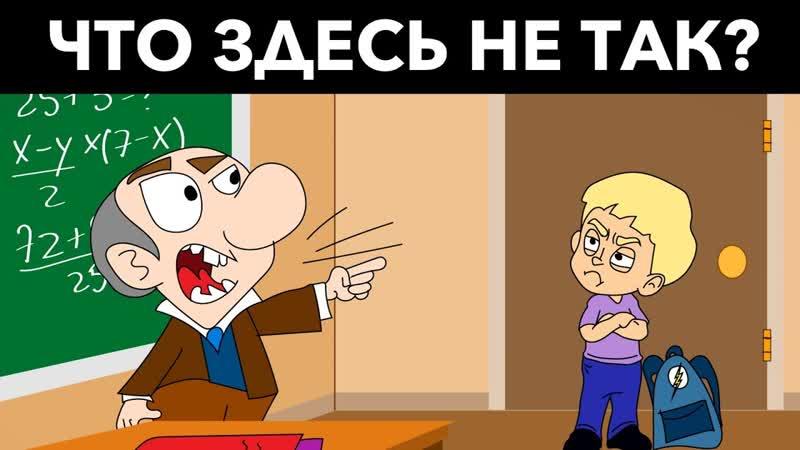МОГОЛЬ ТВ 9 новых новых видео с русскими загадками на логику Mogol Tv