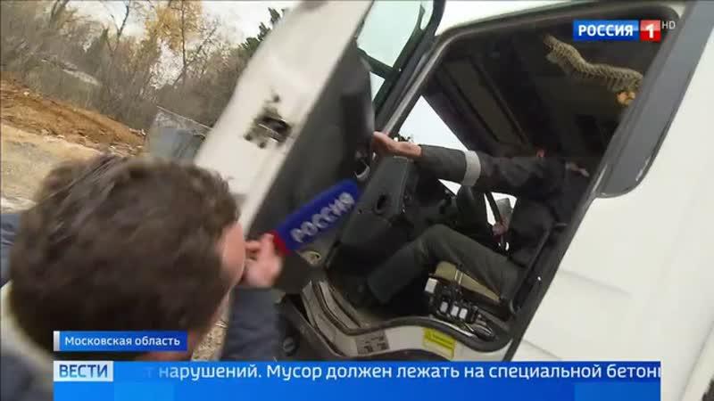 Вести Москва Вести Москва Эфир от 23 октября 2018 года 14 25