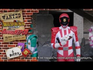 [dragonfox] Kaitou Sentai Lupinranger VS Keisatsu Sentai Patranger - 06 (RUSUB)