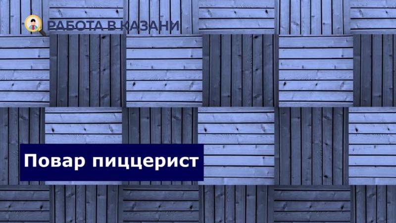 Работа без подготовки в Казани - диджей звукооператор