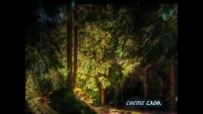 Христианские песни,Караоке 'Струн души' (480p).mp4