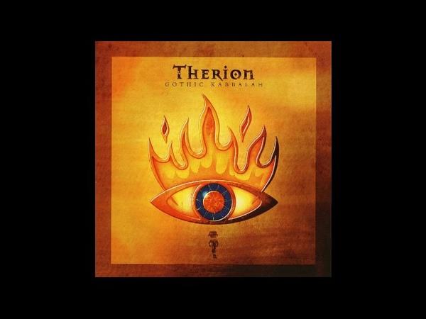 Therion - Gothic Kabbalah - CD-2 (2007)