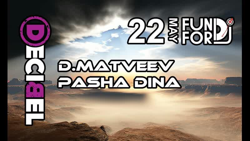 Pasha DINA @ Dmitry Matveev -VINYL - calm atmosphere