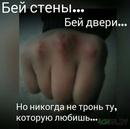 Федор Акулов фото #9