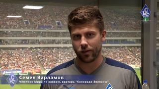 Семён Варламов - о пути в большой хоккей, Самаре и «Крыльях Советов»