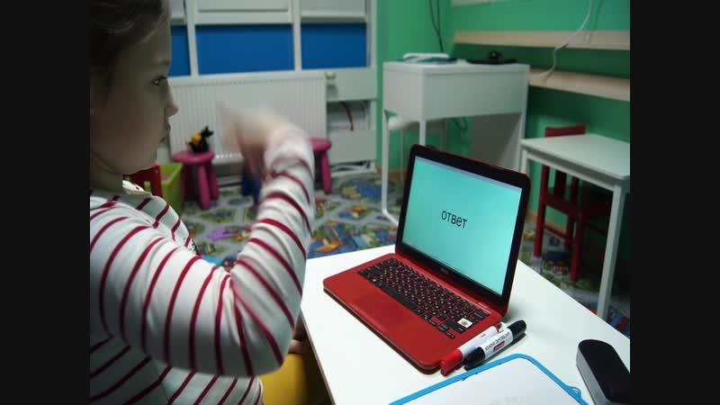 Пирогова Ирина 6 лет