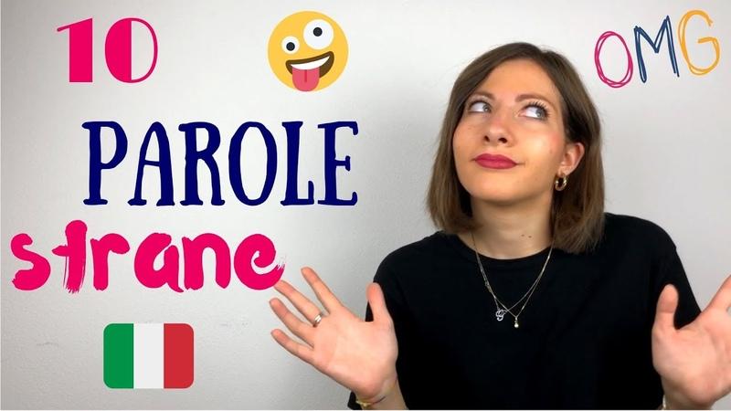 Le 10 PAROLE più STRANE in italiano! (Che solo pochi sanno) - The 10 WEIRDEST Italian Words! 🤪