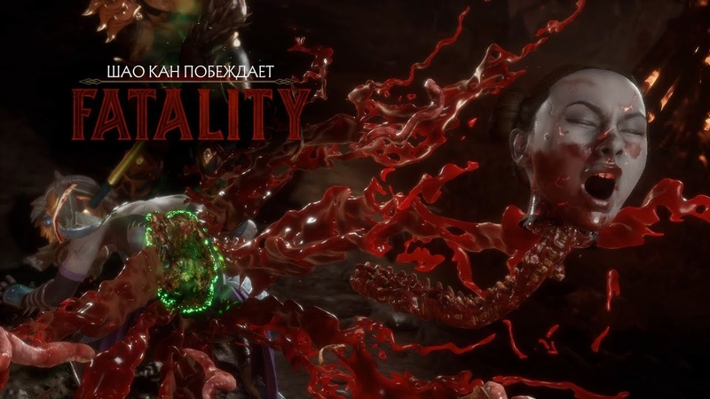 Тест-драйв Mortal Kombat 11 [NVidia FeForce GTX 1050ti, I3-7100]