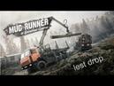 Spintires MudRunner Online 8 ( Солнечная долина )