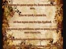 Евангелие от Марка глава 15