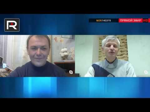 Глобальное управление, экономика • Revolver ITV