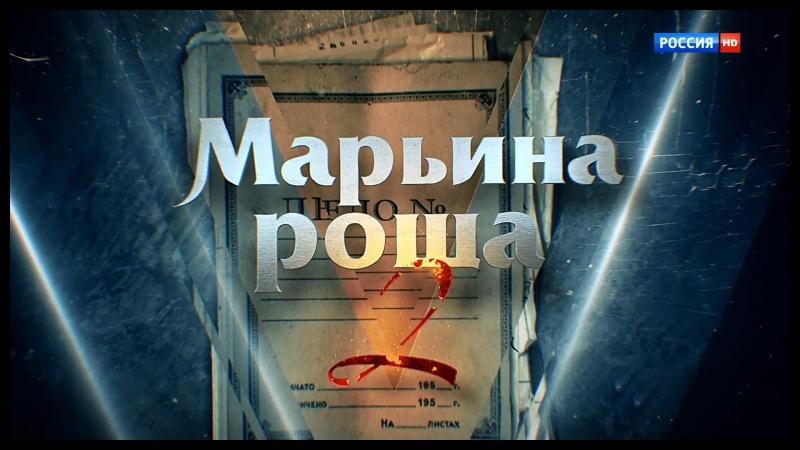 Мир Кино - История,детектив (2014) - 1 часть.