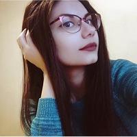 Татьяна Павлова