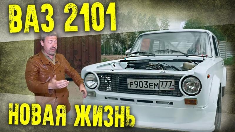 ВАЗ 2101   Копейка на прокачку – Тюнинг ВАЗ 2101 (Жигули, Копейка, Пятерка)   Про Автомобили