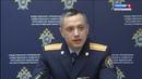 Экс-мэр Галича Сергей Синицкий задержан по подозрению в получении взятки