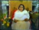 Преданность достигается медитацией, 1982