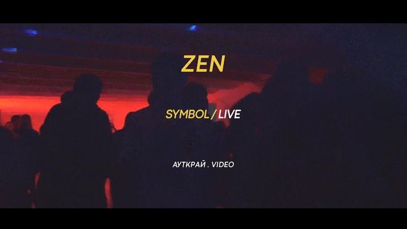 Symbol Live | Raw Rave