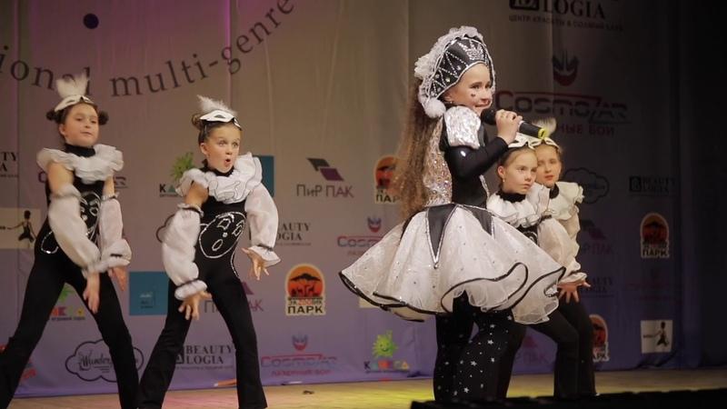 Науменко Кира Арлекино Душевный конкурс 2018