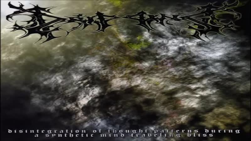 Dripping(USA)-Disintegration Of Thought Patterns During A Synthetic Mind Traveling Bliss-2002