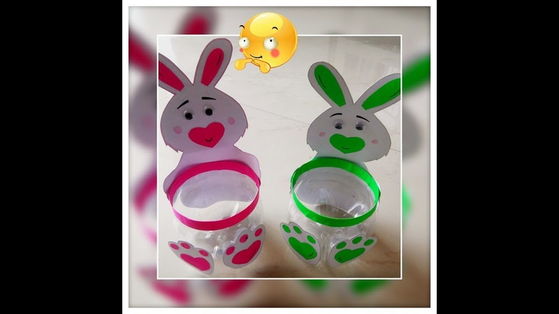 Bunny Pen Holder | Recycle Plastic Bottles | Best out of Waste | DIY | Kids Craft