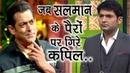Salman Khan Ne Banayi Kapil Shamra Ki Kismat | The Kapil Sharma Show