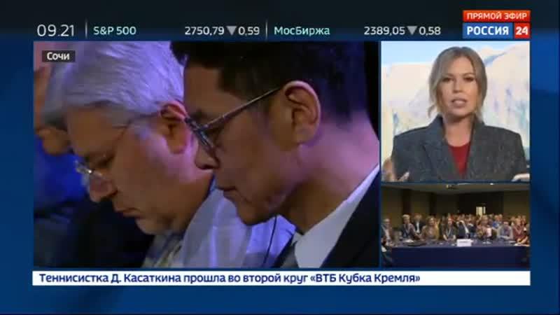 Форум Валдай делает акцент на развитии России