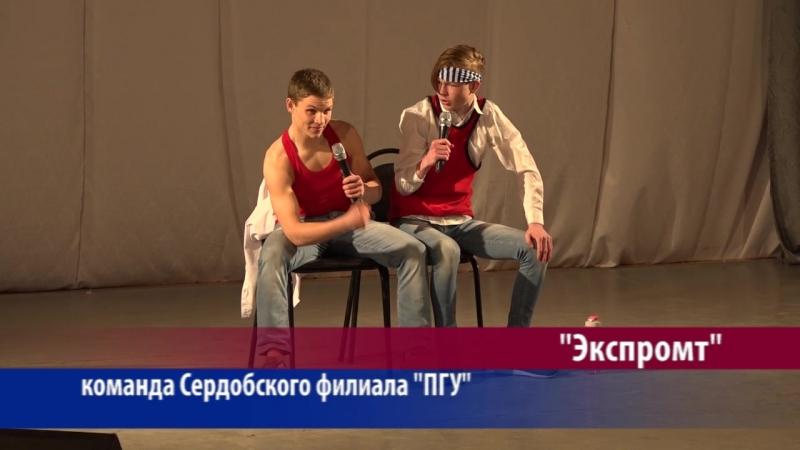 Сердобск ТВ - Финал Сердобской лиги КВН
