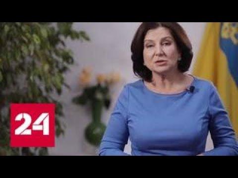 Политкультура на Украине пессимизм и герой предатель Россия 24