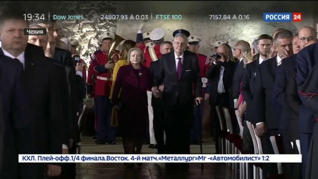 Новости на Россия 24 • Правые в знак протеста покинули инаугурацию Земана