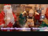 Новогодняя Елка - Курск
