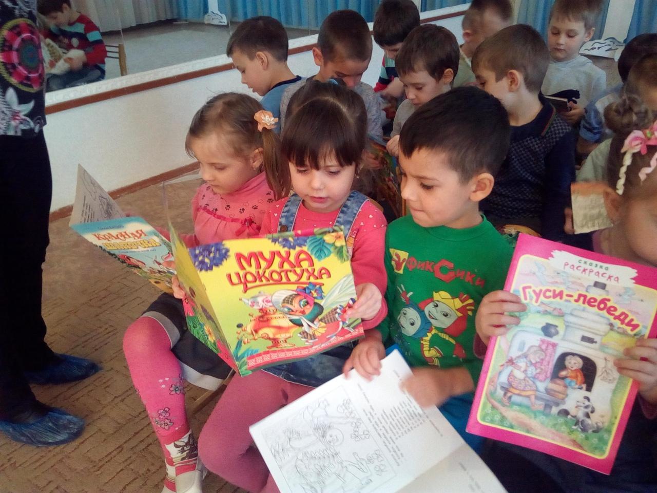 международный день книгодарения, занятия с детьми,отдел обслуживания дошкольников и учащихся 1-4 классов, донецкая республиканская библиотека для детей