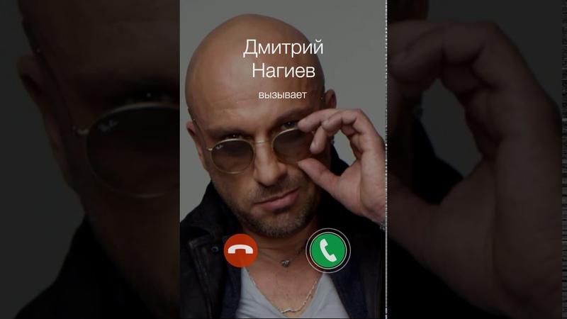 МТС - Звонок от Нагиева. И здесь ловит (реклама в метро). 05 2017