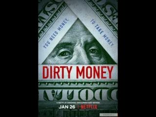 Грязные деньги 5 серия / Dirty Money (2018) HD 1080
