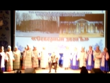 Оленегорск(ансамбль народной песни)