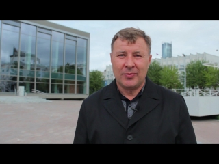 С Днем города!_Поздравление депутата городской думы Сергея Мелехина
