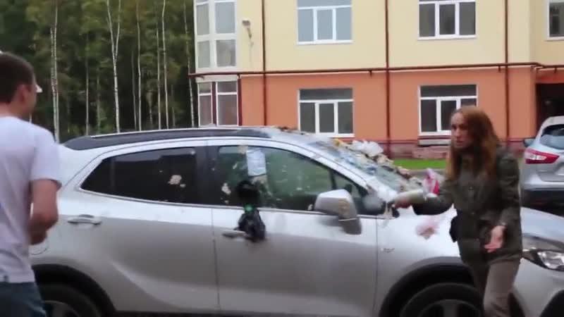 Девушка испортила машину бывшего ltdeirf bcgjhnbkf vfibye ,sdituj