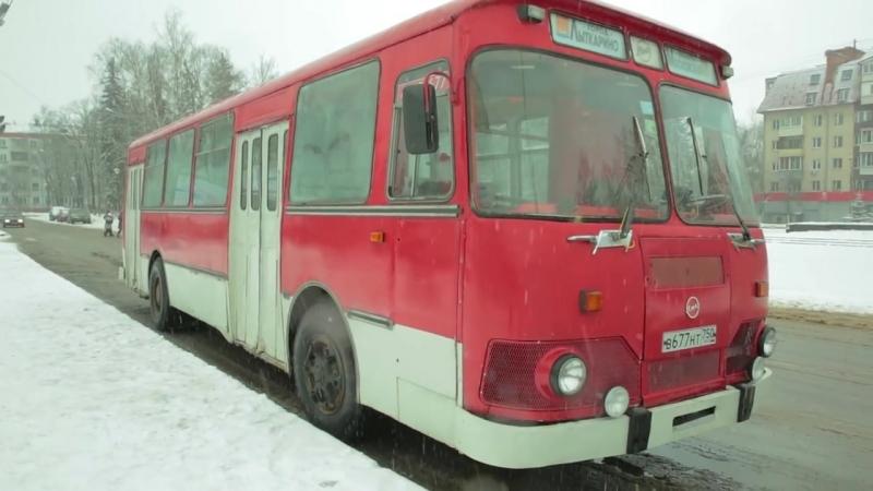 Легендарный автобус ЛиАЗ 677М