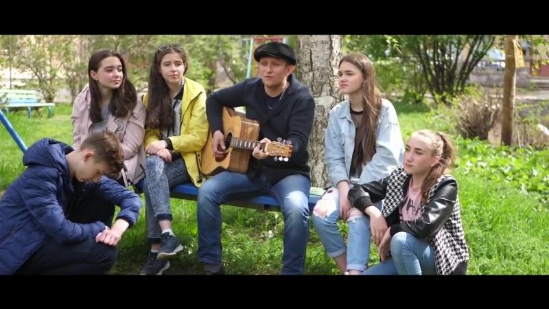 Петлюра и гр.Пацаны - Малолетка (2018)