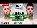 UFC Fight Night 135 Justin Gaethje vs James Vick UFC Nebraska Predictions UFC 3