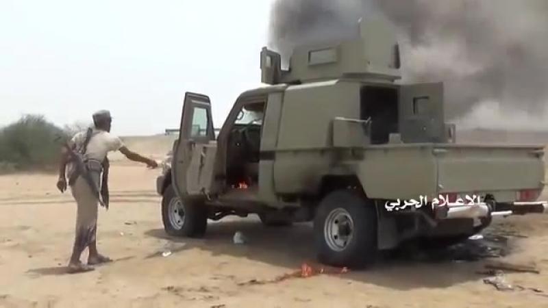 Хуситы сжигают захваченную военную технику саудитов. 22 августа 2018