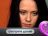 Соблазны с Машей Малиновской 63