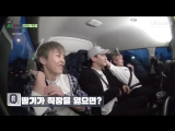 180709 EXO CBX @ Travel the World on EXO's Ladder Episode 36