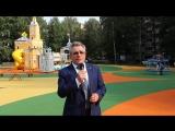 Глава МО Прометей А.Б.Суворов. О празднике и новой детской площадке.