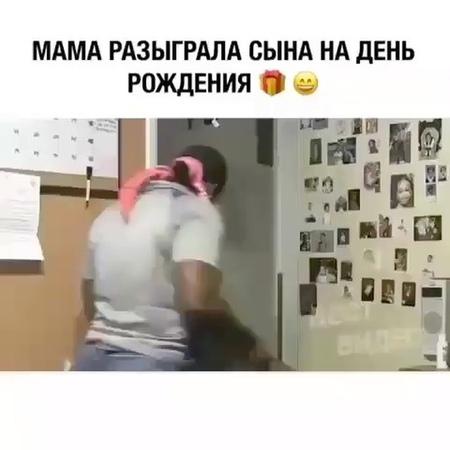 Bsshock video