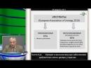 Капто А А Уретрит и воспалительные заболевания добавочных желез уретры у мужчин