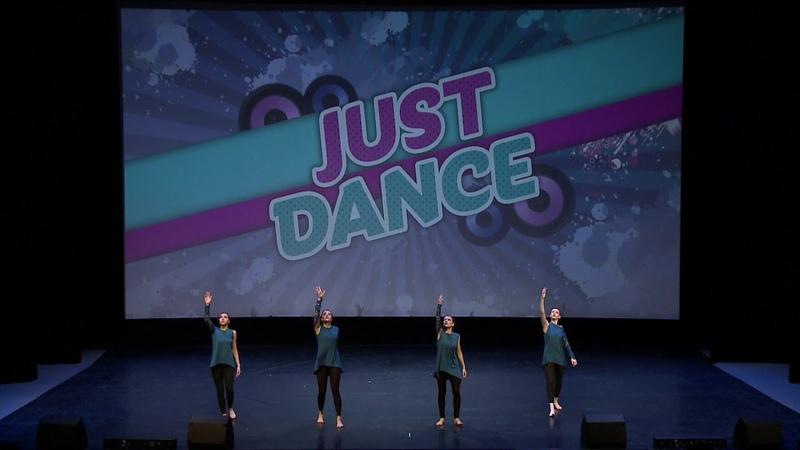 JUST DANCE | Корректирующие сознание