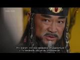 [Тигрята на подсолнухе] - 100/134 - Тэ Чжоён / Dae Jo Yeong (2006-2007, Южная Корея)